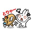 ウサギのツッコミ代行(個別スタンプ:3)
