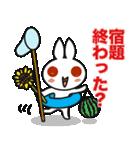 ウサギのツッコミ代行(個別スタンプ:4)