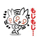 ウサギのツッコミ代行(個別スタンプ:6)