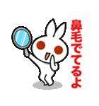 ウサギのツッコミ代行(個別スタンプ:8)