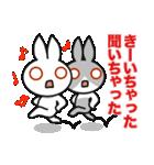 ウサギのツッコミ代行(個別スタンプ:9)