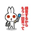 ウサギのツッコミ代行(個別スタンプ:14)