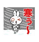 ウサギのツッコミ代行(個別スタンプ:18)