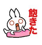 ウサギのツッコミ代行(個別スタンプ:20)
