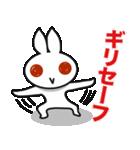 ウサギのツッコミ代行(個別スタンプ:22)