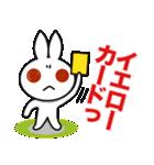 ウサギのツッコミ代行(個別スタンプ:23)