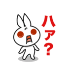 ウサギのツッコミ代行(個別スタンプ:25)