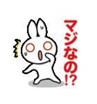 ウサギのツッコミ代行(個別スタンプ:29)
