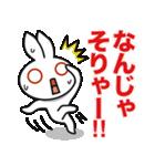 ウサギのツッコミ代行(個別スタンプ:30)
