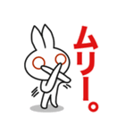 ウサギのツッコミ代行(個別スタンプ:33)