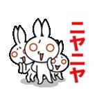 ウサギのツッコミ代行(個別スタンプ:34)