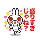 ウサギのツッコミ代行(個別スタンプ:36)