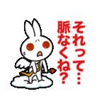 ウサギのツッコミ代行(個別スタンプ:37)