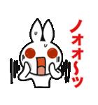ウサギのツッコミ代行(個別スタンプ:38)