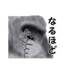 動く!ゴリラごりら(個別スタンプ:16)
