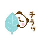 ぱんだこった ☆よくつかう言葉☆北欧風(個別スタンプ:08)