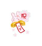 春好きうさぎ添え(個別スタンプ:01)