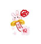 春好きうさぎ添え(個別スタンプ:04)