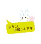 春好きうさぎ添え(個別スタンプ:05)