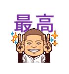 まるがり高校野球部2(個別スタンプ:03)