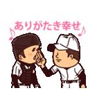 まるがり高校野球部2(個別スタンプ:05)