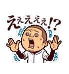 まるがり高校野球部2(個別スタンプ:08)