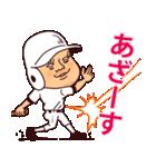 まるがり高校野球部2(個別スタンプ:13)
