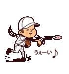 まるがり高校野球部2(個別スタンプ:14)