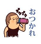 まるがり高校野球部2(個別スタンプ:15)