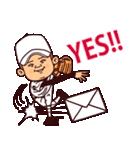まるがり高校野球部2(個別スタンプ:17)