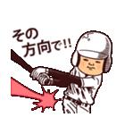 まるがり高校野球部2(個別スタンプ:18)