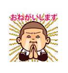 まるがり高校野球部2(個別スタンプ:19)