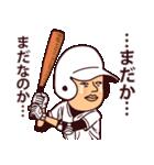 まるがり高校野球部2(個別スタンプ:21)