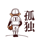まるがり高校野球部2(個別スタンプ:22)