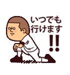 まるがり高校野球部2(個別スタンプ:23)