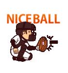 まるがり高校野球部2(個別スタンプ:25)