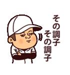 まるがり高校野球部2(個別スタンプ:26)