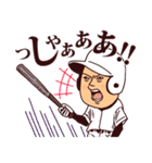まるがり高校野球部2(個別スタンプ:27)