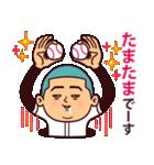まるがり高校野球部2(個別スタンプ:30)