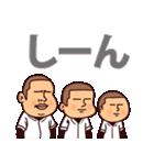 まるがり高校野球部2(個別スタンプ:31)