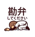 まるがり高校野球部2(個別スタンプ:32)