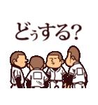 まるがり高校野球部2(個別スタンプ:34)
