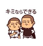 まるがり高校野球部2(個別スタンプ:36)
