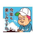 まるがり高校野球部2(個別スタンプ:40)