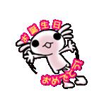 ちびうぱ★いちねん行事(個別スタンプ:2)