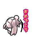ちびうぱ★いちねん行事(個別スタンプ:8)