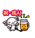ちびうぱ★いちねん行事(個別スタンプ:15)