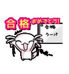 ちびうぱ★いちねん行事(個別スタンプ:22)