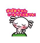 ちびうぱ★いちねん行事(個別スタンプ:31)
