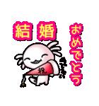 ちびうぱ★いちねん行事(個別スタンプ:39)